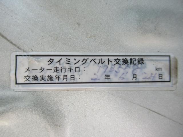 ロングスーパーGL 外ナビ ETC キーレス リアラダー 4WD(17枚目)
