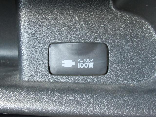 ロングスーパーGL 外ナビ ETC キーレス リアラダー 4WD(30枚目)