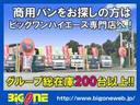 ロングスーパーGL 純正ナビ/地デジTV/ETC/AC100V/社外LEDテール(59枚目)