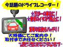 ロングスーパーGL 純正ナビ ETC ワンセグ キーレス リアエアコン(53枚目)