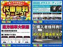 ロングワイドスーパーGL 純正SDナビ デジタルTV バックカメラ タイベル交換済み(4枚目)