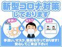 ロングワイドスーパーGL 純正SDナビ デジタルTV バックカメラ タイベル交換済み(6枚目)