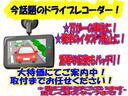 ロングワイドスーパーGL 純正SDナビ デジタルTV バックカメラ タイベル交換済み(56枚目)