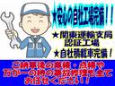 ロングワイドスーパーGL 純正SDナビ デジタルTV バックカメラ タイベル交換済み(59枚目)