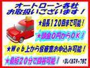 ロングスーパーGL 外ナビ ETC キーレス リアラダー 4WD(50枚目)