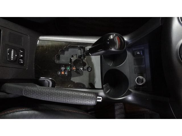 240S Sパッケージ・アルカンターラ リミテッド Sパッケージ アルカンターラリミテッド ユーザー買取車 プッシュスタート スマートキー 純正ナビ バックカメラ 純正HID(11枚目)