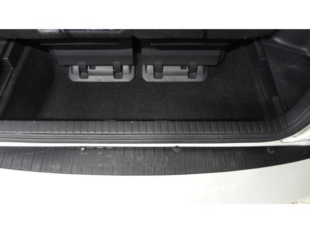 240S Sパッケージ・アルカンターラ リミテッド Sパッケージ アルカンターラリミテッド ユーザー買取車 プッシュスタート スマートキー 純正ナビ バックカメラ 純正HID(26枚目)