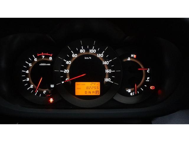 240S Sパッケージ・アルカンターラ リミテッド Sパッケージ アルカンターラリミテッド ユーザー買取車 プッシュスタート スマートキー 純正ナビ バックカメラ 純正HID(28枚目)