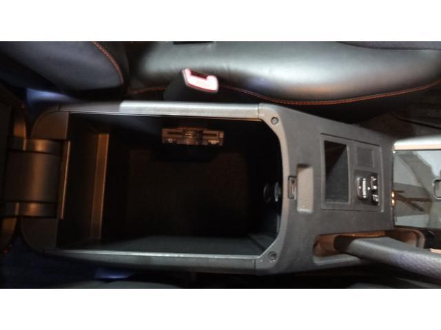 240S Sパッケージ・アルカンターラ リミテッド Sパッケージ アルカンターラリミテッド ユーザー買取車 プッシュスタート スマートキー 純正ナビ バックカメラ 純正HID(33枚目)