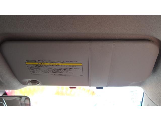 240S Sパッケージ・アルカンターラ リミテッド Sパッケージ アルカンターラリミテッド ユーザー買取車 プッシュスタート スマートキー 純正ナビ バックカメラ 純正HID(43枚目)