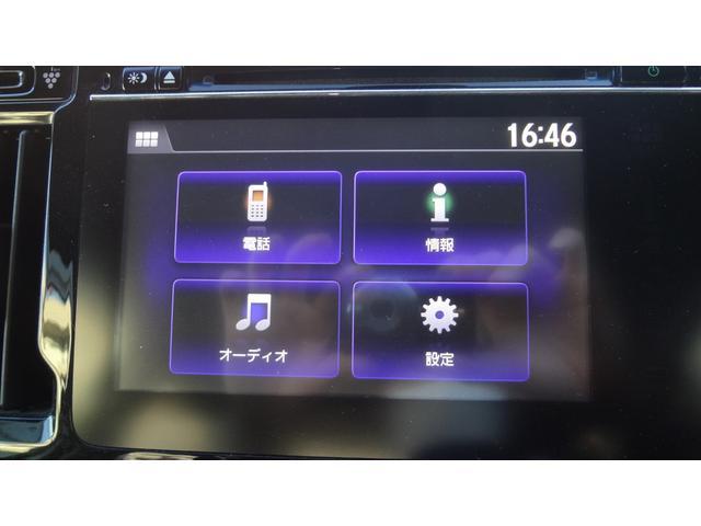 G・ターボパッケージ カスタムG ターボパッケージ ユーザー買取車 プッシュスタート スマートキー(10枚目)