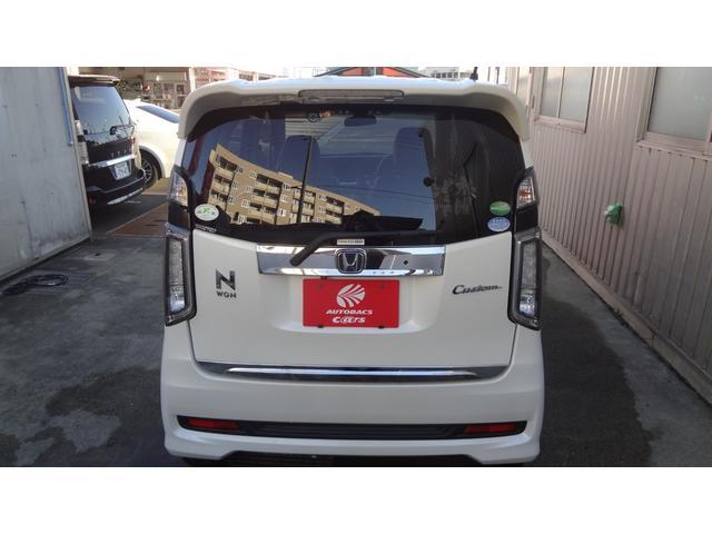 G・ターボパッケージ カスタムG ターボパッケージ ユーザー買取車 プッシュスタート スマートキー(25枚目)