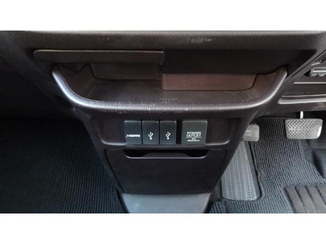 G・ターボパッケージ カスタムG ターボパッケージ ユーザー買取車 プッシュスタート スマートキー(62枚目)