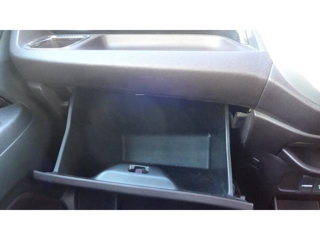 G・ターボパッケージ カスタムG ターボパッケージ ユーザー買取車 プッシュスタート スマートキー(65枚目)