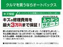 G・ターボパッケージ カスタムG ターボパッケージ ユーザー買取車 プッシュスタート スマートキー(74枚目)