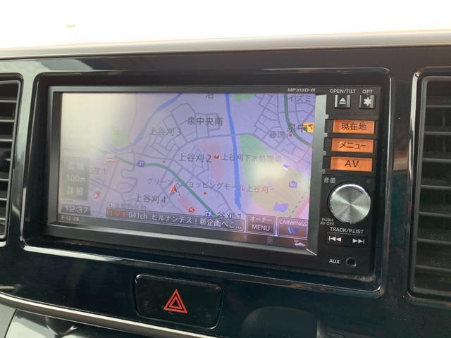 ハイウェイスター X ユーザー買取車 純正ナビ スマートキー プッシュスタート アラウンドビューモニター シートヒーター 左側パワースライドドア HIDヘッドライト フォグランプ アイドリングトップ スペアキー(10枚目)