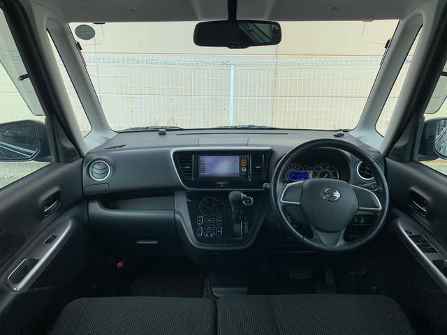 ハイウェイスター X ユーザー買取車 純正ナビ スマートキー プッシュスタート アラウンドビューモニター シートヒーター 左側パワースライドドア HIDヘッドライト フォグランプ アイドリングトップ スペアキー(15枚目)
