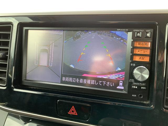 ハイウェイスター X ユーザー買取車 純正ナビ スマートキー プッシュスタート アラウンドビューモニター シートヒーター 左側パワースライドドア HIDヘッドライト フォグランプ アイドリングトップ スペアキー(24枚目)