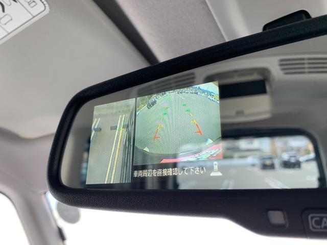 ハイウェイスター X ユーザー買取車 純正ナビ スマートキー プッシュスタート アラウンドビューモニター シートヒーター 左側パワースライドドア HIDヘッドライト フォグランプ アイドリングトップ スペアキー(25枚目)