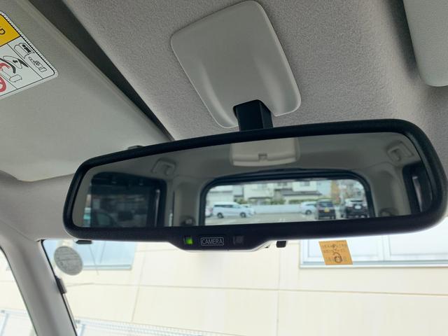 ハイウェイスター X ユーザー買取車 純正ナビ スマートキー プッシュスタート アラウンドビューモニター シートヒーター 左側パワースライドドア HIDヘッドライト フォグランプ アイドリングトップ スペアキー(26枚目)