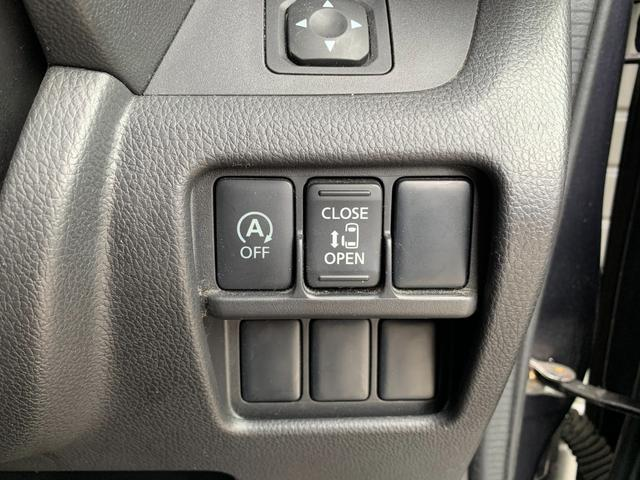 ハイウェイスター X ユーザー買取車 純正ナビ スマートキー プッシュスタート アラウンドビューモニター シートヒーター 左側パワースライドドア HIDヘッドライト フォグランプ アイドリングトップ スペアキー(29枚目)