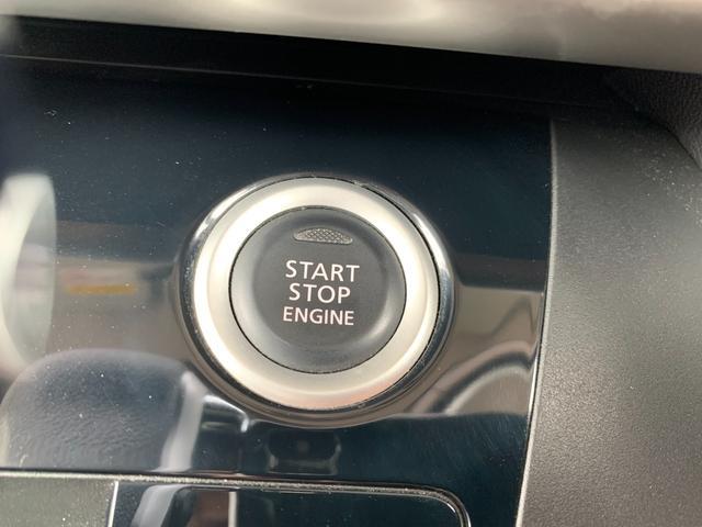 ハイウェイスター X ユーザー買取車 純正ナビ スマートキー プッシュスタート アラウンドビューモニター シートヒーター 左側パワースライドドア HIDヘッドライト フォグランプ アイドリングトップ スペアキー(31枚目)