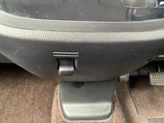 ハイウェイスター X ユーザー買取車 純正ナビ スマートキー プッシュスタート アラウンドビューモニター シートヒーター 左側パワースライドドア HIDヘッドライト フォグランプ アイドリングトップ スペアキー(35枚目)