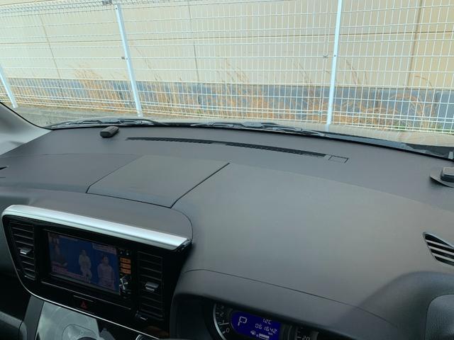 ハイウェイスター X ユーザー買取車 純正ナビ スマートキー プッシュスタート アラウンドビューモニター シートヒーター 左側パワースライドドア HIDヘッドライト フォグランプ アイドリングトップ スペアキー(39枚目)