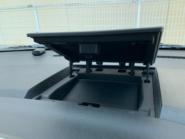 ハイウェイスター X ユーザー買取車 純正ナビ スマートキー プッシュスタート アラウンドビューモニター シートヒーター 左側パワースライドドア HIDヘッドライト フォグランプ アイドリングトップ スペアキー(40枚目)