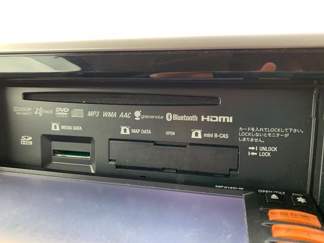 ハイウェイスター X ユーザー買取車 純正ナビ スマートキー プッシュスタート アラウンドビューモニター シートヒーター 左側パワースライドドア HIDヘッドライト フォグランプ アイドリングトップ スペアキー(41枚目)