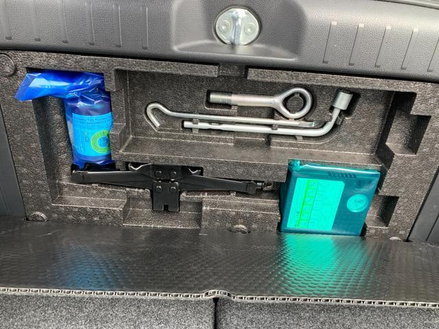 ハイウェイスター X ユーザー買取車 純正ナビ スマートキー プッシュスタート アラウンドビューモニター シートヒーター 左側パワースライドドア HIDヘッドライト フォグランプ アイドリングトップ スペアキー(42枚目)