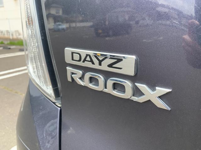 ハイウェイスター X ユーザー買取車 純正ナビ スマートキー プッシュスタート アラウンドビューモニター シートヒーター 左側パワースライドドア HIDヘッドライト フォグランプ アイドリングトップ スペアキー(45枚目)