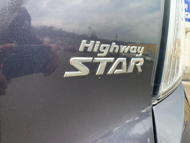 ハイウェイスター X ユーザー買取車 純正ナビ スマートキー プッシュスタート アラウンドビューモニター シートヒーター 左側パワースライドドア HIDヘッドライト フォグランプ アイドリングトップ スペアキー(46枚目)
