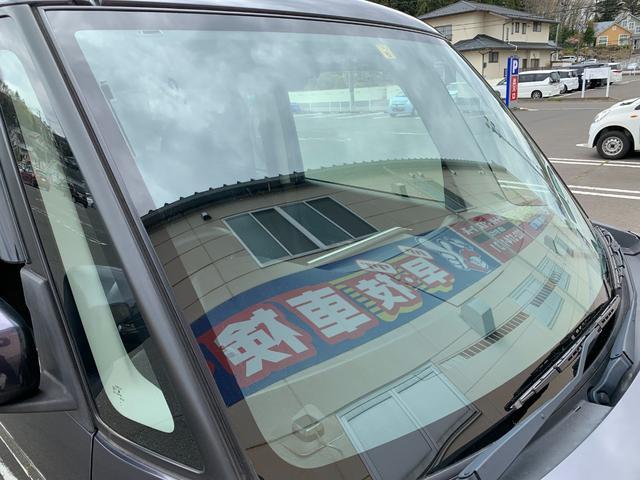ハイウェイスター X ユーザー買取車 純正ナビ スマートキー プッシュスタート アラウンドビューモニター シートヒーター 左側パワースライドドア HIDヘッドライト フォグランプ アイドリングトップ スペアキー(51枚目)