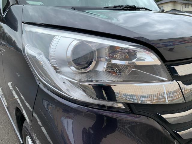 ハイウェイスター X ユーザー買取車 純正ナビ スマートキー プッシュスタート アラウンドビューモニター シートヒーター 左側パワースライドドア HIDヘッドライト フォグランプ アイドリングトップ スペアキー(55枚目)