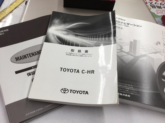 「トヨタ」「C-HR」「SUV・クロカン」「福島県」の中古車24
