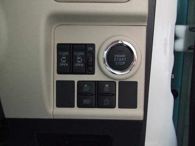 Gメイクアップリミテッド 4WD 新品SDナビ CD録音(12枚目)