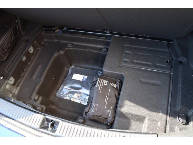 C180 ローレウスエディション ユーザー買取/ローレウスエディション/フルレザーシート/追従型クルーズコントロール/メモリー付パワーシート/シートヒーター/キーレスゴー/パークトロニック/レーンキープアシスト/アイドリングストップ(34枚目)
