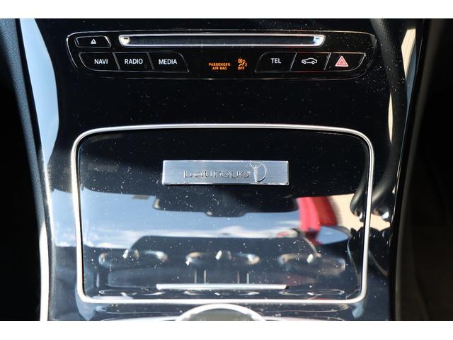 C180 ローレウスエディション ユーザー買取/ローレウスエディション/フルレザーシート/追従型クルーズコントロール/メモリー付パワーシート/シートヒーター/キーレスゴー/パークトロニック/レーンキープアシスト/アイドリングストップ(36枚目)