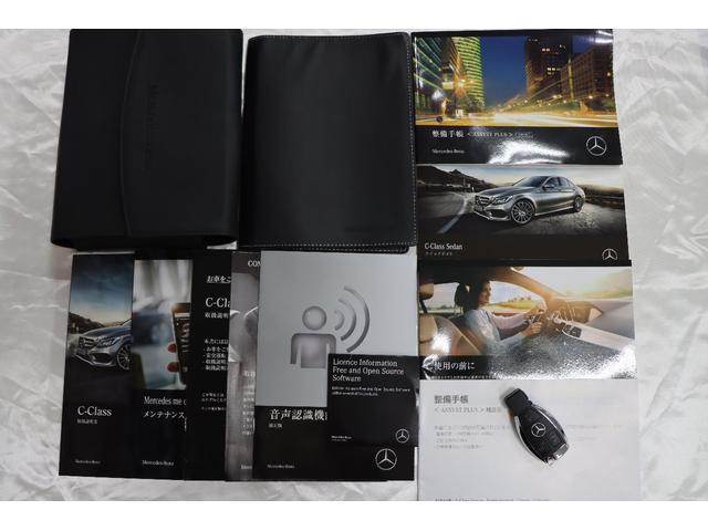 C180 ローレウスエディション ユーザー買取/ローレウスエディション/フルレザーシート/追従型クルーズコントロール/メモリー付パワーシート/シートヒーター/キーレスゴー/パークトロニック/レーンキープアシスト/アイドリングストップ(79枚目)