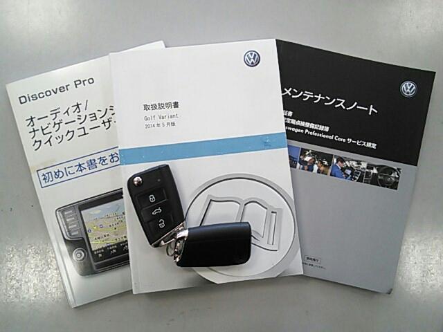 「フォルクスワーゲン」「VW ゴルフヴァリアント」「ステーションワゴン」「神奈川県」の中古車41
