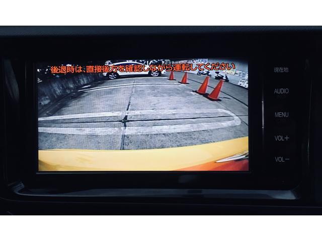 トヨタ アクア G フルエアロ ナビ バックカメラ TV オートクルーズ