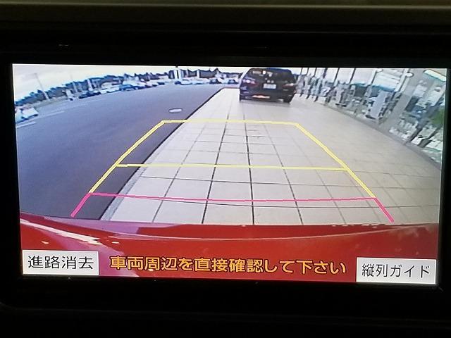 トヨタ オーリス 150X_Sパッケージ