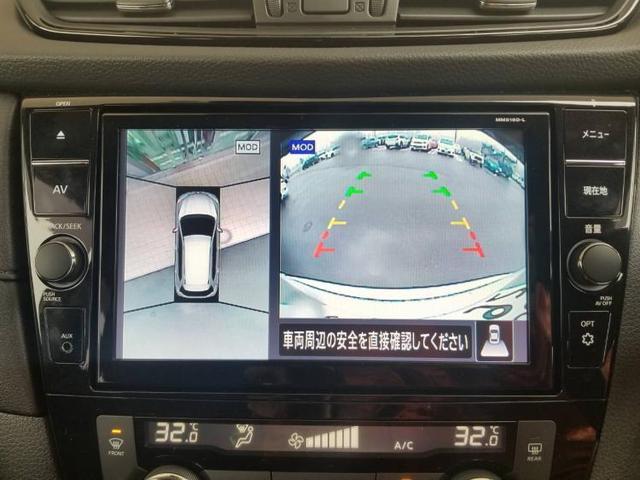 20Xi 純正9インチナビ  フルセグTV プロパイロット(10枚目)