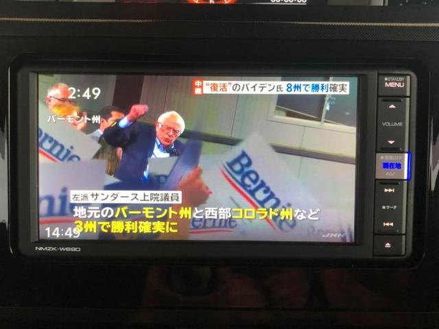 GS スマートアシスト Bluetoothオーディオ TV(9枚目)