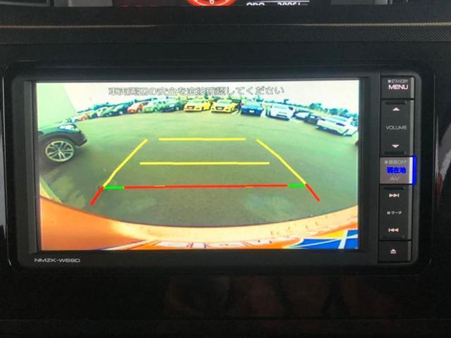 GS スマートアシスト Bluetoothオーディオ TV(10枚目)