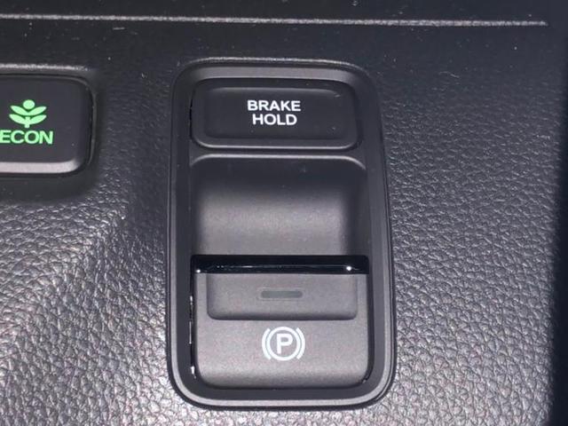 Lホンダセンシング ナビ装着PKG/シートヒーター アルミホイール純正14インチ ヘッドランプLED アイドリングストップキーレス オートエアコン 禁煙車 エアバッグ クルーズコントロールパーキングアシスト ETC(10枚目)