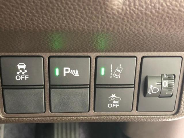 Lホンダセンシング 修復歴無 車線逸脱防止支援システム パーキングアシスト ETC 届出済未使用車 エアバッグ ヘッドランプ LED エンジンスタートボタン シートヒーター(9枚目)