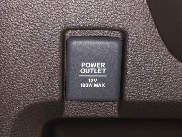 Lホンダセンシング 修復歴無 車線逸脱防止支援システム パーキングアシスト ETC 届出済未使用車 エアバッグ ヘッドランプ LED エンジンスタートボタン シートヒーター(17枚目)