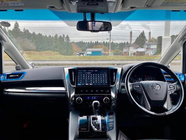 2.5Z Gエディション SDナビ アルミホイール ETC 記録簿・整備手帳 保証書 取扱説明書1オーナー スペアキーサンルーフエアロ両側電動スライドドア TVフルセグ リアTV ヘッドライトLED サウンドシステム(4枚目)